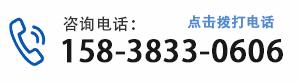 郑州司法鉴定中心电话